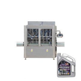 1л-5л 4 глави смазочно масло бутални електрически автоматична течна машина за пълнене на бутилка
