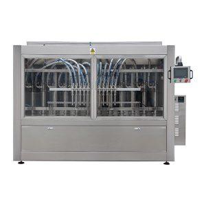 Автоматична машина за пълнене и затваряне на бутилка със зехтин