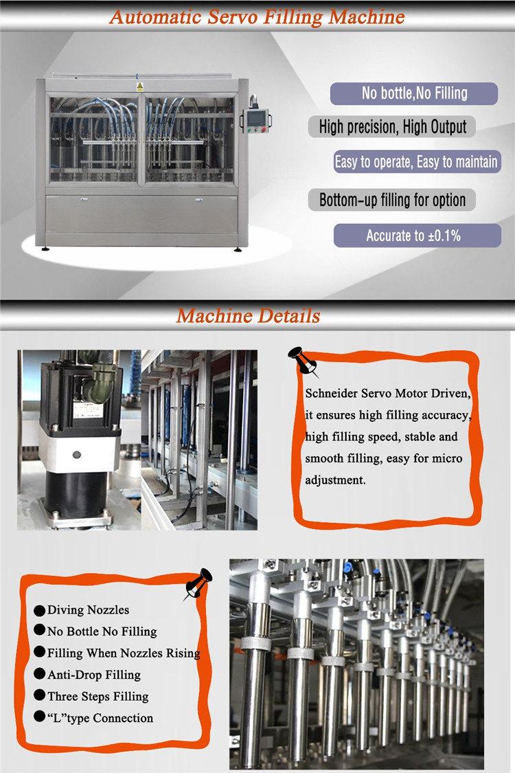 Автоматична машина за пълнене на бутилка с течности