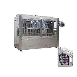 Автоматизирана машина за пълнене на бутилки с висока скорост срещу бутилка с масло