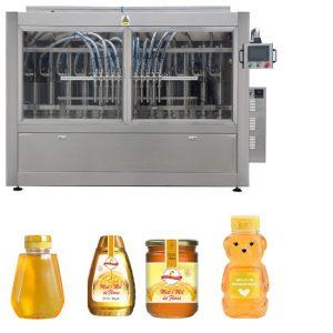 PLC контролна линия за пълнене с мед за автоматична линия за пълнене на течности GMP Standard