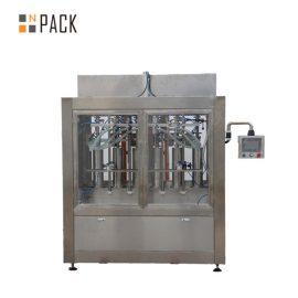 Нето претегля машина за пълнене с течност 6 глави за пестицидни химикали и тор