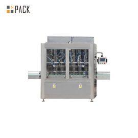 Линия за пълнене с ядливо масло 1L-5L с машина за пълнене със серво, машина за свиване на ръкавите