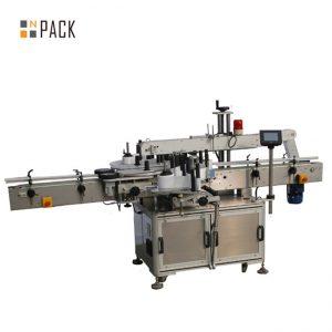 Машина за хоризонтално етикетиране на лепилни стикери, машина за етикетиране на шприцова ампула