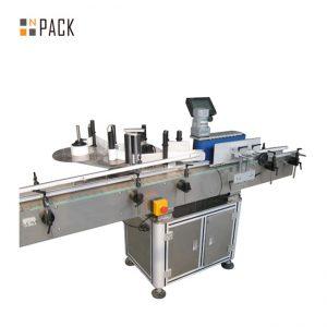 Пълна автоматична машина за етикетиране с ръкави за свиване на ръкави за бутилки Кутии с капацитет 100-350 BPM
