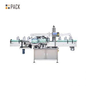 Калайдисваща машина за етикетиране на студено лепило с мокра лепилна хартия за кръгла растителна бутилка с масло