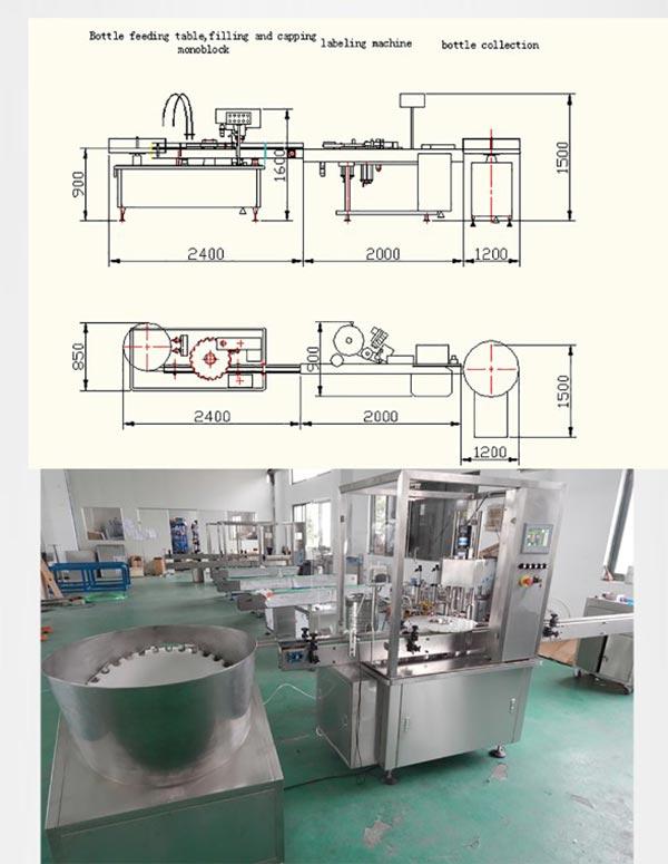 Фармацевтична машина за пълнене на флакони за лекарствена течност