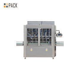 Напълно автоматична машина за пълнене на козметичен крем / гел за пълнене