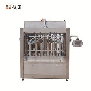 Пневматична машина за пълнене с течен пастет за пълнене на бутилки