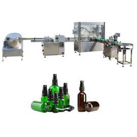 Автоматична машина за пълнене и затваряне на моноблок, машина за пълнене с течност за пълнене