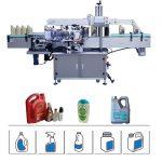 Машина за етикетиране на кръгла / плоска / квадратна бутилка, машина за двойно странично етикетиране, задвижвана със серво