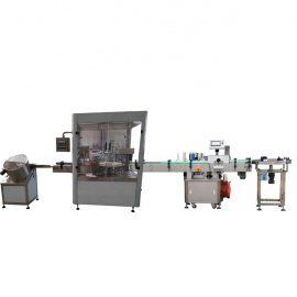 Капацитет на машина за пълнене с перорален / назален спрей 50 bpm без система за изтичане