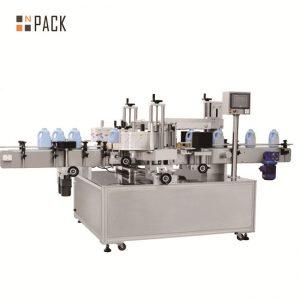 Регулируема автоматична машина за етикетиране на етикетите / Оборудване за бутилиране на скоростта 120 BPM