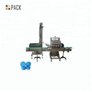 Опаковъчна машина със серво мотор с еднократна въртяща се машина